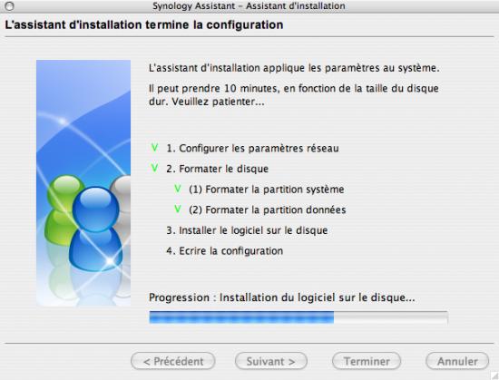 Installation de la configuration